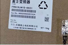 FRN15LM1S-4X01 FUJI FRENIC-LIFT西子奧的斯電梯變頻器