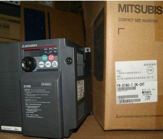 Mitsubishi FR-E740-3.7K-CHT变频器 5