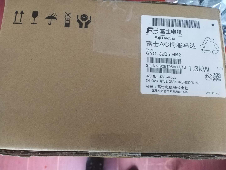 FUJI GYH202C6-TC2-B 富士伺服电机 2