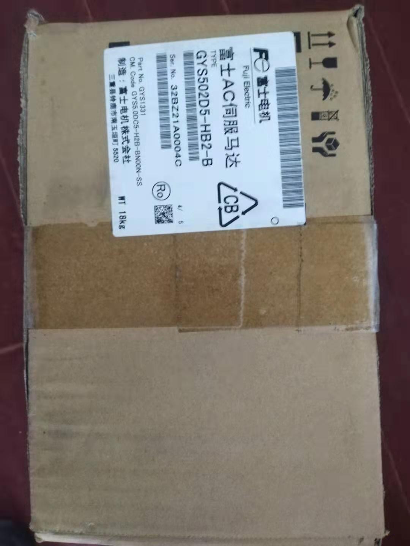 FUJI GYH202C6-TC2-B 富士伺服电机 5