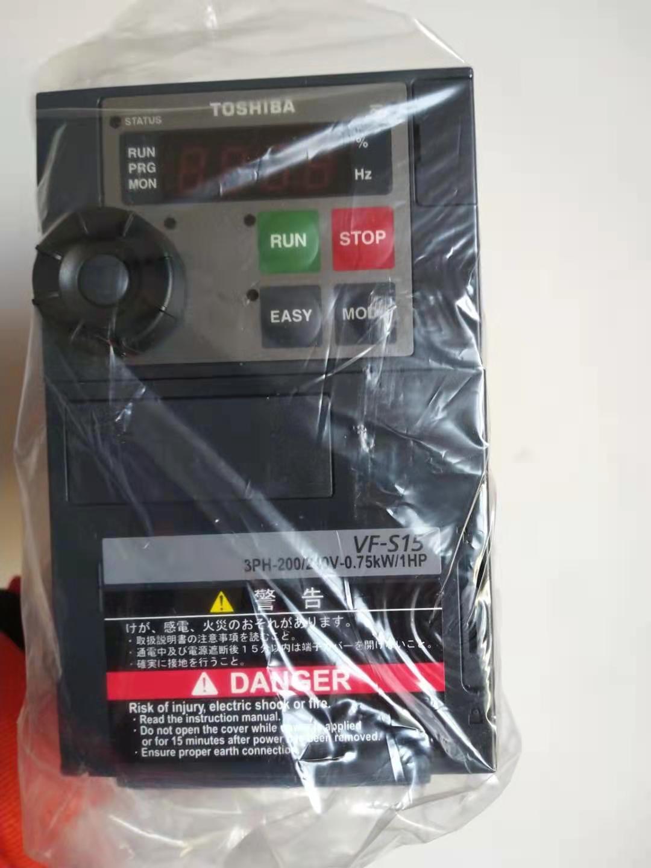 TOSHIBA VF-S15 3PH-200/240V-0.75KW/1HP 通用型变频器