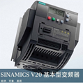 SIEMENS SINAMICS V20系列变频器