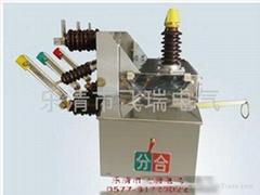 ZW27-12型户外交流高压真空断路器