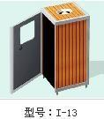 供應鋼木垃圾桶