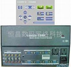 多媒體中央控制系統