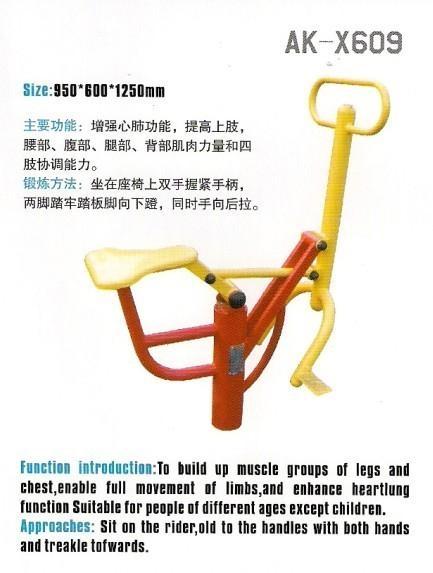 宁波健身路径 5