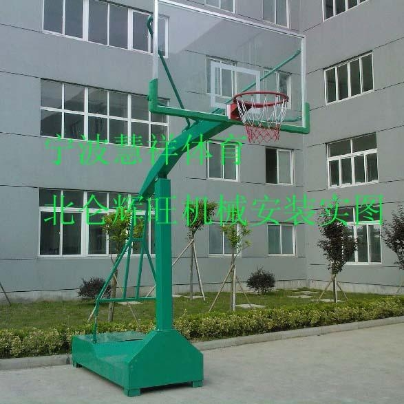 慈溪籃球架 1