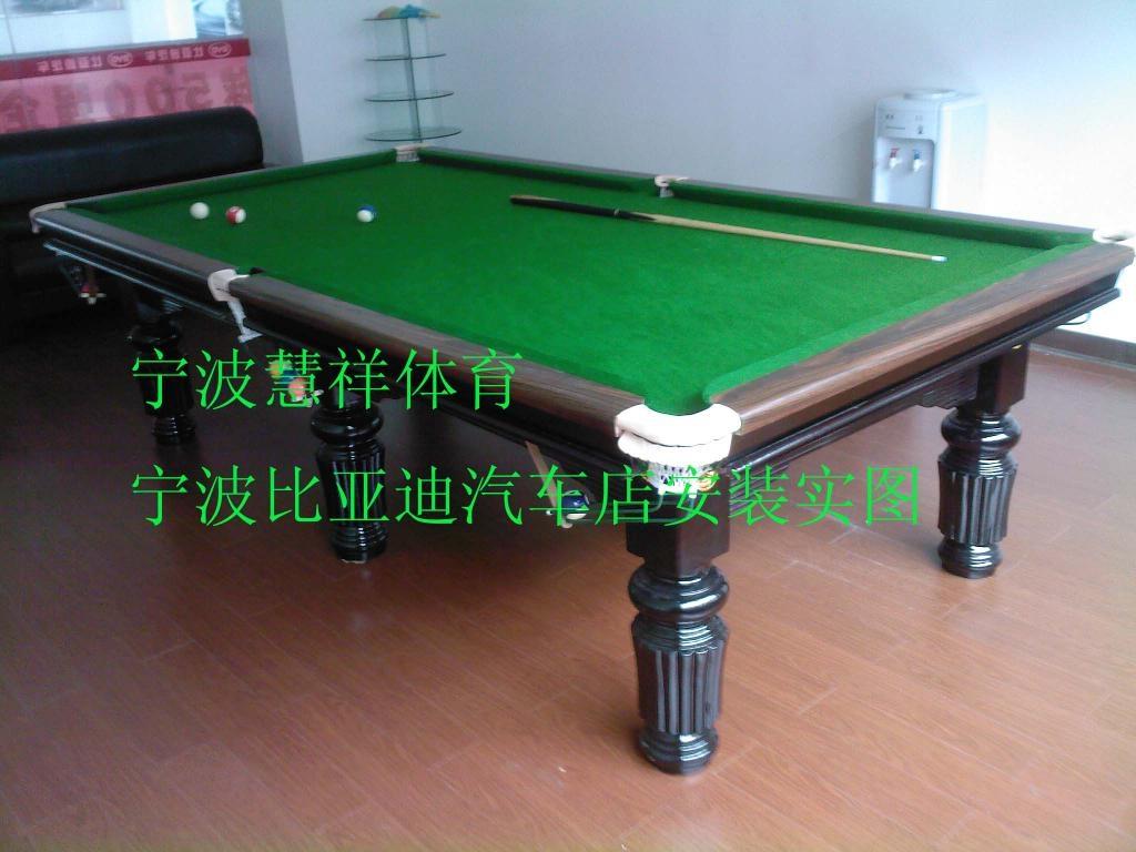 慈溪台球桌 3