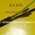 LAPP OLFLEX ROBOT 900 P德国缆普电缆