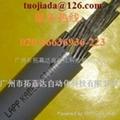 LAPPKABEL大功率电机电缆