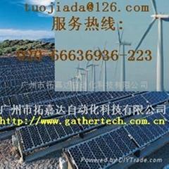LAPPKABEL新能源科技電纜