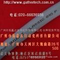 现货LAPPGROUP-LAPPKABEL OLFLEX FD系列拖链电缆