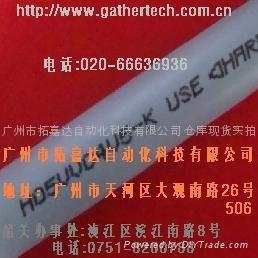 LUTZE,呂策電纜,lutze中國代理,呂策伺服機電纜,廣州市拓嘉達自動化科技有限公司 誠信代理