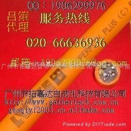 LUTZE,吕策电缆,lutze中国代理,吕策伺服机电缆,广州市拓嘉达自动化科技有限公司 诚信代理