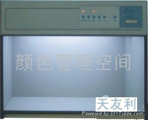 標準光源對色燈箱 5