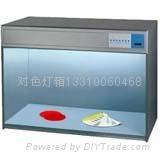 紡織印染專用標準光源D65對色燈箱 3