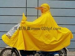 成都廣告雨衣