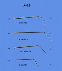 weft needle for needle loom