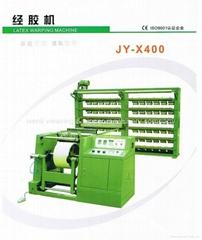 經膠機JY-X400