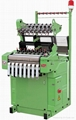 WEAVING & KNITTING MACHINE