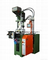 Auto Open-end Injection Moulding Machine