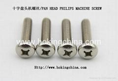不锈钢机螺丝(GB818)