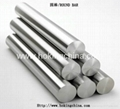 SGS Apprvoed Stainless Steel Round Bar(HSS-050)