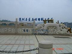 石雕栏杆石材围栏