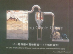 Traditional Chinese Medicine Grinder/pulverizer herbal grinder