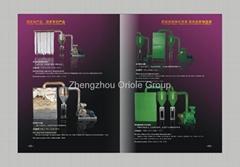 Superfine Multifunctional Pu  erizer Ultrafine crusher grinder mill pharmacy