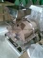 食品粉碎機 4