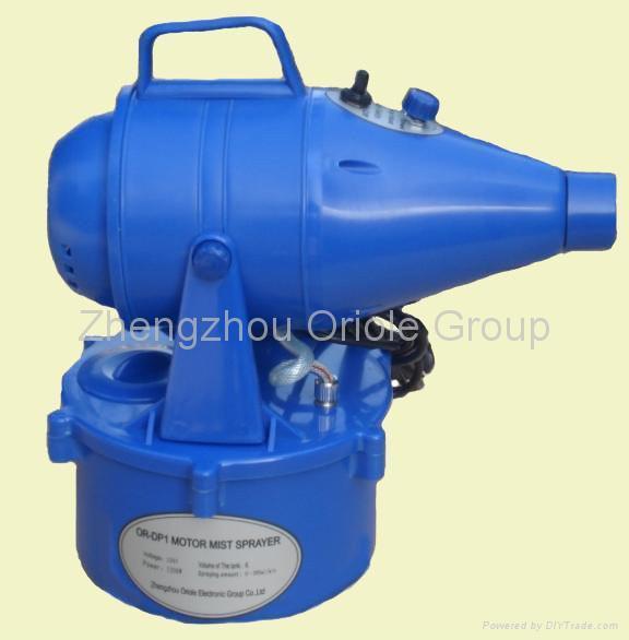 Bug Fogger U   Sprayer Cold sprayer disinfection Cleaning fogger Pest repellent 4