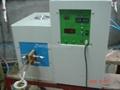 高频热处理设备 1