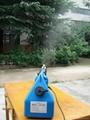 Misting Sprayer Mist Blower Duster Chemical Sprayer