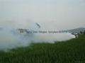 热烟雾机超低容量喷雾器 4