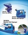 Bug Fogger U   Sprayer Cold sprayer disinfection Cleaning fogger Pest repellent 1