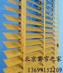 北京防晒隔热窗帘遮光布卷帘