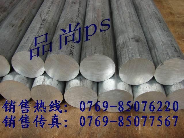 6063进口铝合金薄板   5