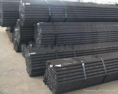 CS Seamless steel tube