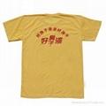 东莞T恤衫 3