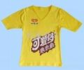 东莞文化衫