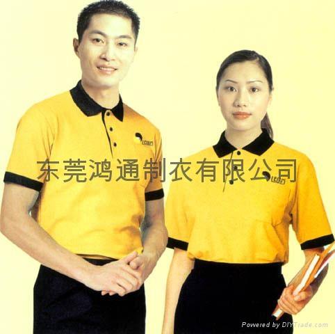 东莞POLO衫 2