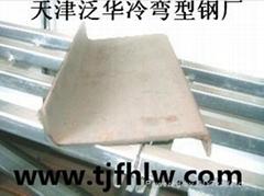 天津鍍鋅Z型鋼