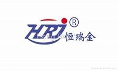 Jinan Heng Rui Jin Testing Machine Co., Ltd