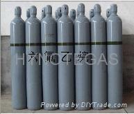 R-161(一氟乙烷)