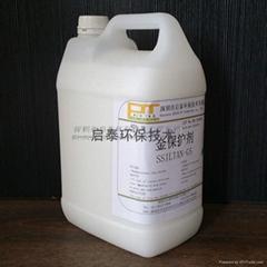 水性金保護劑-GS