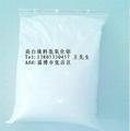 低鈉氧化鋁