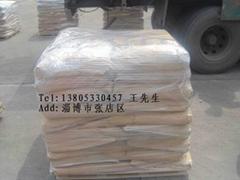 高白填料氫氧化鋁阻燃劑