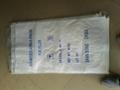 氢氧化铝干粉 2