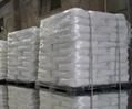 覆铜板用高耐热高白填料氢氧化铝 4